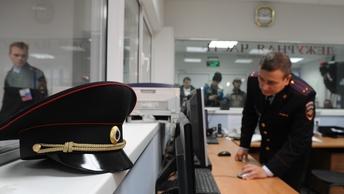 В Киеве похитили российского IT-специалиста - СМИ