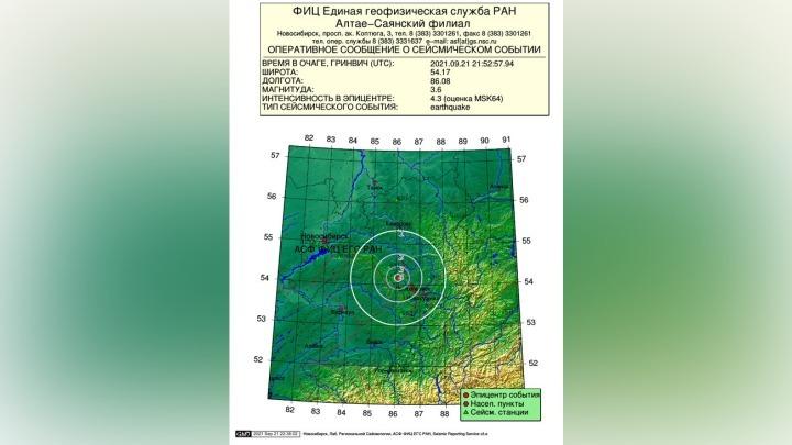 Сильное землетрясение магнитудой 3,6 произошло ночью в Кузбассе