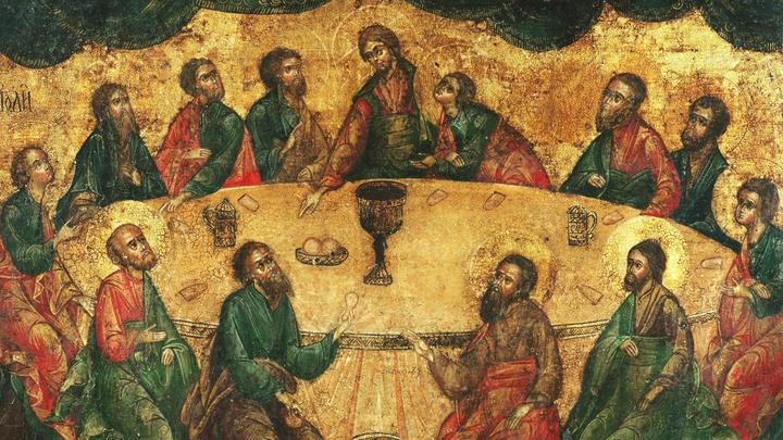 Великий Четверг. Православный календарь на 5 апреля