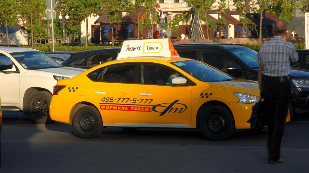 Государственная дума взялась заагрегаторов такси