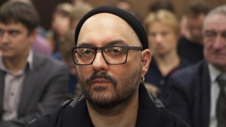 Подтолкнув падающего: Пиар-кампания за Серебренникова набирает обороты