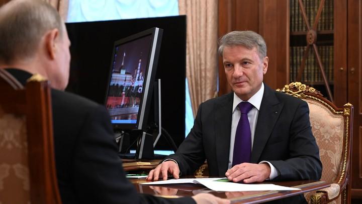 Греф решил задарить Путина: Глава Сбера преподнёс президенту маленькую коробочку