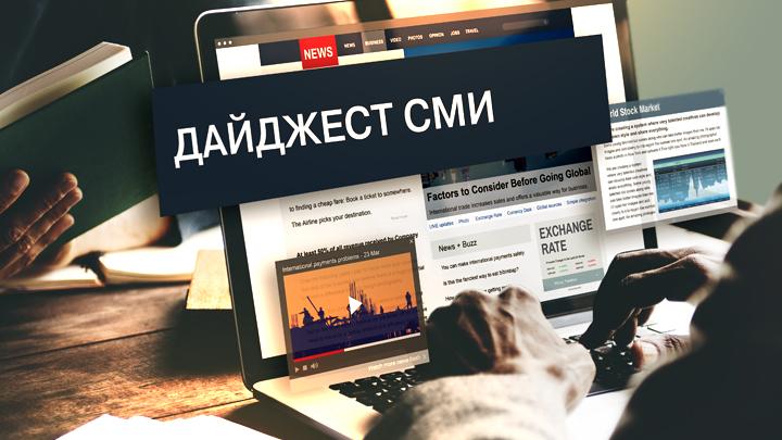 Дайджест СМИ: Медведь-шатун живёт вечно, как русские американцев спасли и зачем Праге площадь Немцова