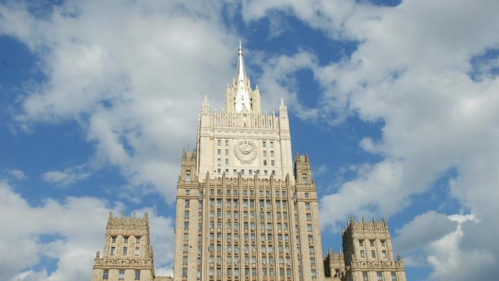 Ответная мера: Россия выслала из страны двух дипломатов Швеции - МИД
