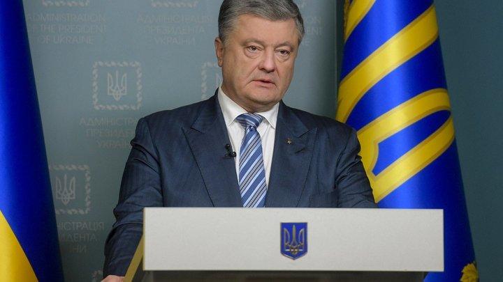 Порошенко будет платить украинцам 200 долларов за нарушение законов в России