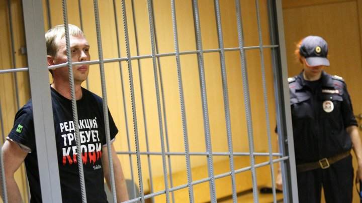 Марш в поддержку Голунова в Москве носит жёстко провокационный характер - политолог