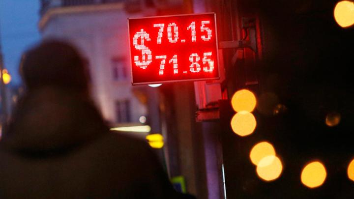 Доллар по 200 рублей и война: Наступят ли для России американские «санкции из ада»
