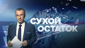Юрий Пронько: «Мусорный» бойкот или адекватная реакция?