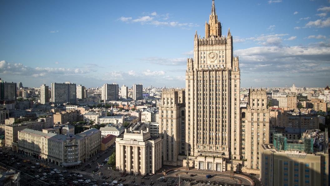 МИД России призвал Вашингтон отказаться от высокомерия в адрес Кубы
