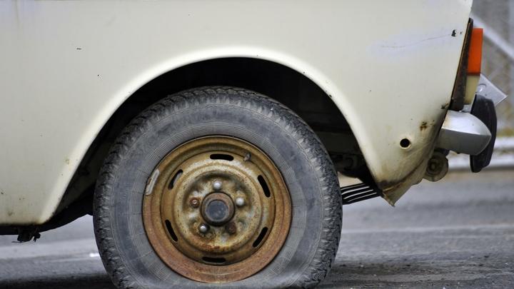 Куда в Подмосковье сдать старые шины бесплатно