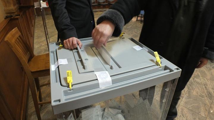 ЦИК назвал дату выборов губернатора Кемеровской области