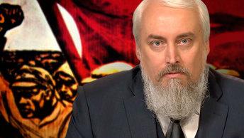 В чем коммунисты непростительно виноваты перед Россией?