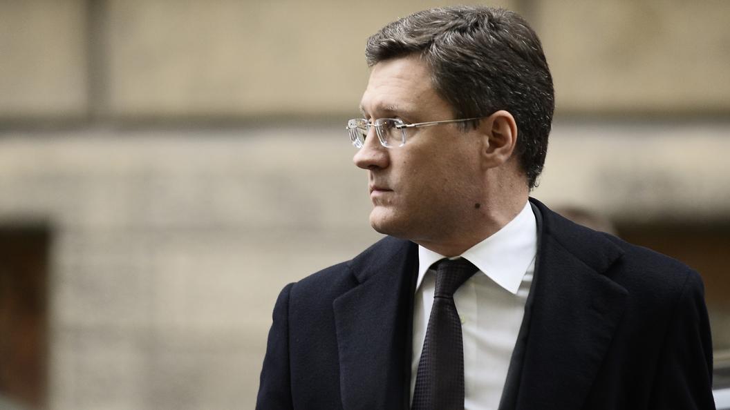 Новак назвал условия исроки выхода РФ изсделки ОПЕК+