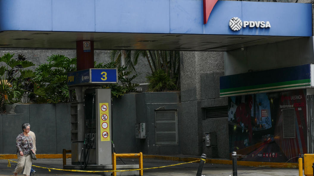 Из последних сил: Венесуэла заплатила Роснефти 1,5 млрд долларов долга на фоне кризиса