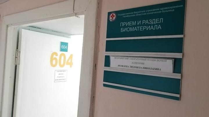 В Челябинске пациент умер на процедуре КТ