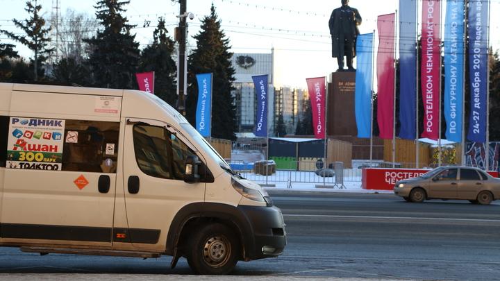 В Челябинске продлили режим НМУ до конца выходных