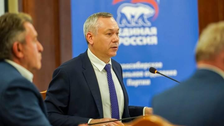 Губернатор Травников отказался от места в Госдуме вслед за мэром Локтем