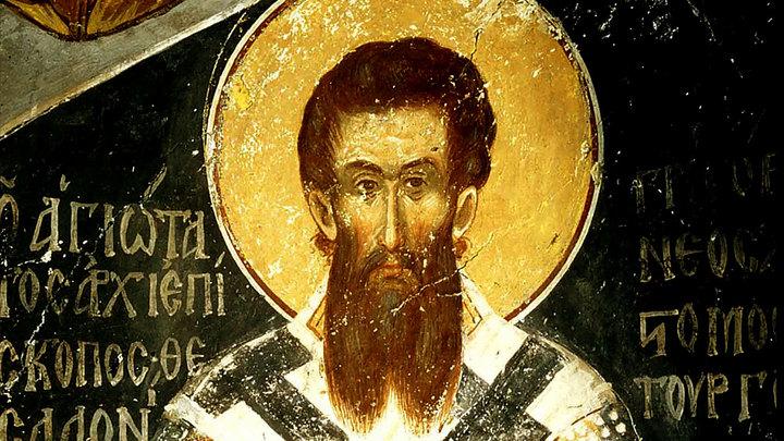 Святитель Григорий Палама. Православный календарь на 4 марта