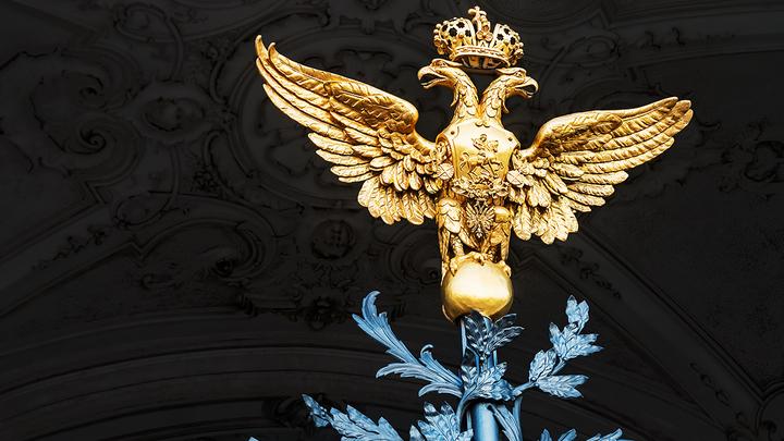 В России нарастают монархические настроения
