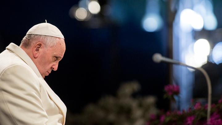 Визит старого Папы