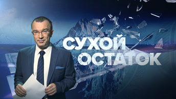 Юрий Пронько: Рост поборов приведет к рывку в экономике?