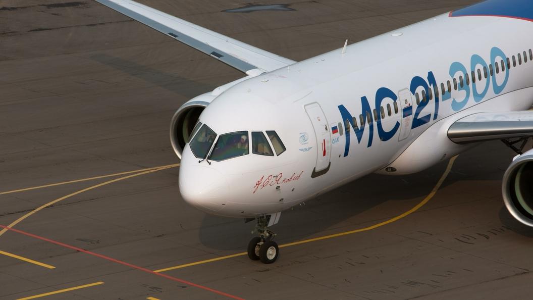 «Аэрофлот» до 2026 получит вэксплуатацию 50 самолетов МС-21