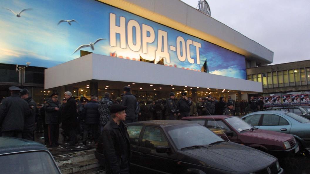 Без штурма жертв «Норд-Оста» былобы больше— Путин
