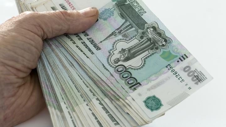 Дефицит бюджета России к сентябрю превысил 400 млрд рублей
