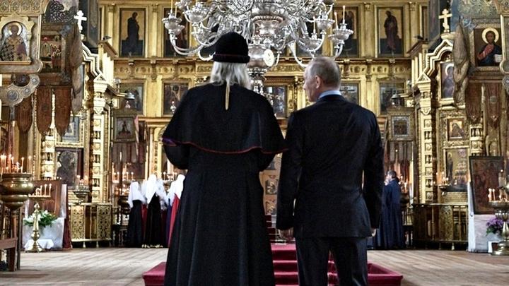Старообрядцы Русской Атлантиды научат русский спецназ