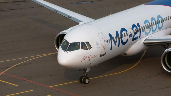 Самолет МС-21 во время испытаний поднялся на высоту 12 километров