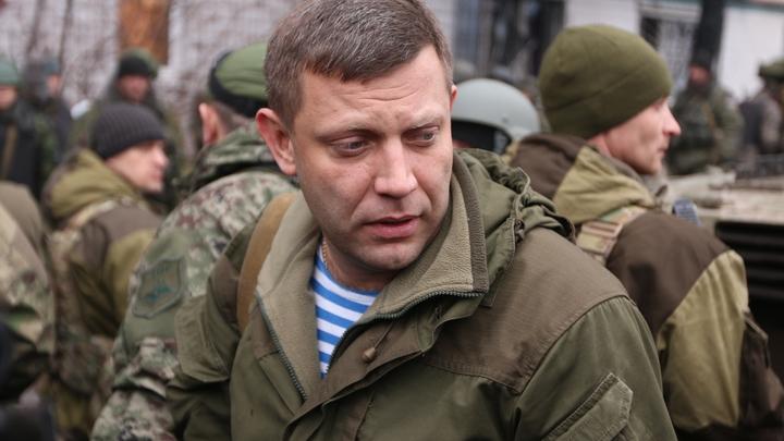 СБУ боялась мести за гибель Захарченко - доброволец ополчения ДНР