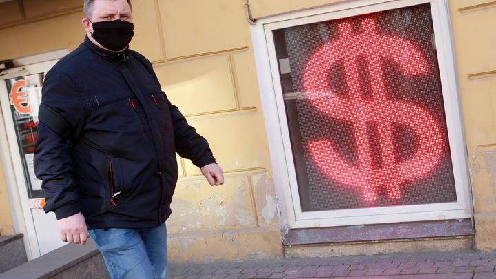 Доллар упал и не поднимется? Две полярные версии валютных боёв от экспертов