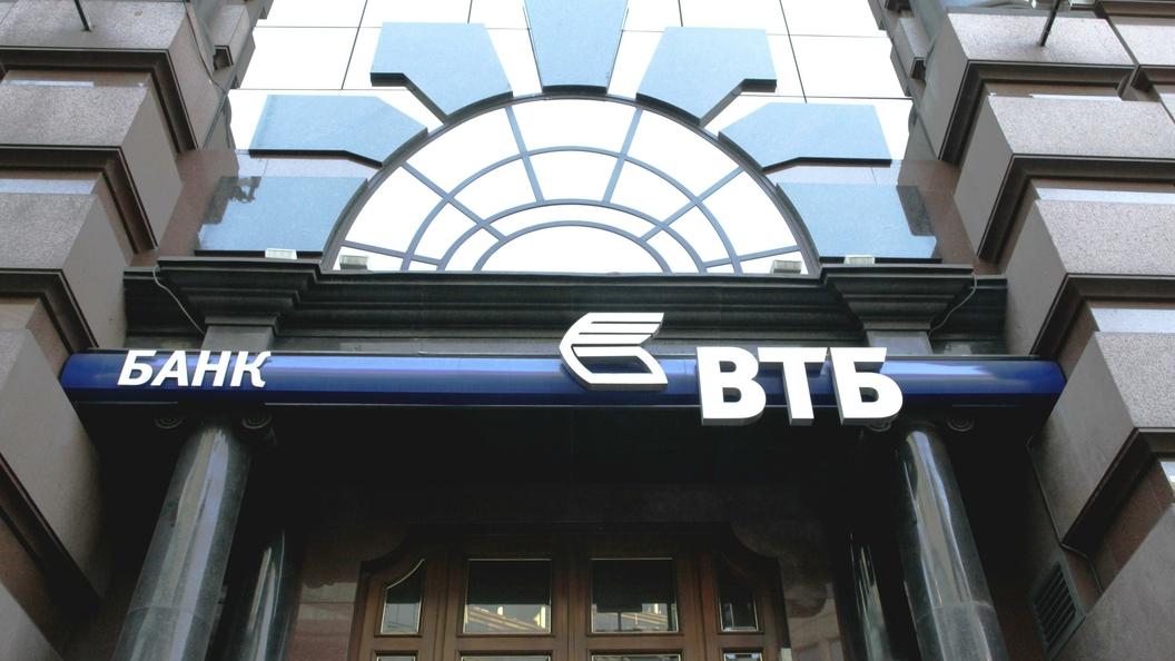 5 миллионов на руки ВТБ снижает ставку по кредитам наличными