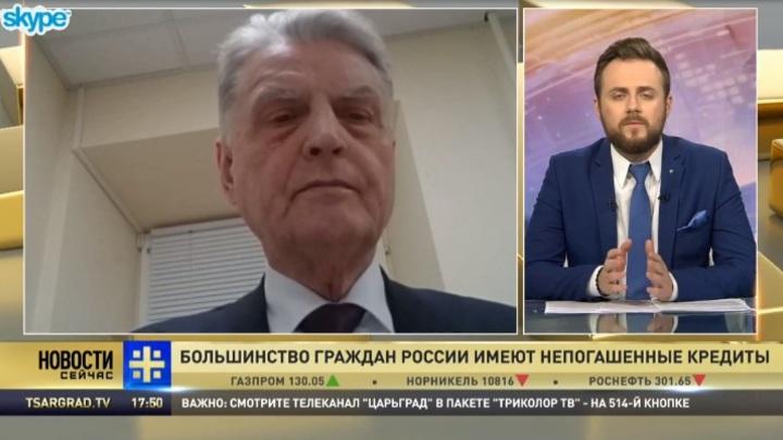 Павел Медведев: Граждане России не могут погасить кредиты, потому что зарплаты упали