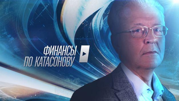 Дело «Русала»: США аннексирую Россию