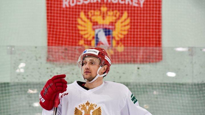 Россия обыграла Германию и вышла в полуфинал чемпионата мира по хоккею: Спасибо за победу!