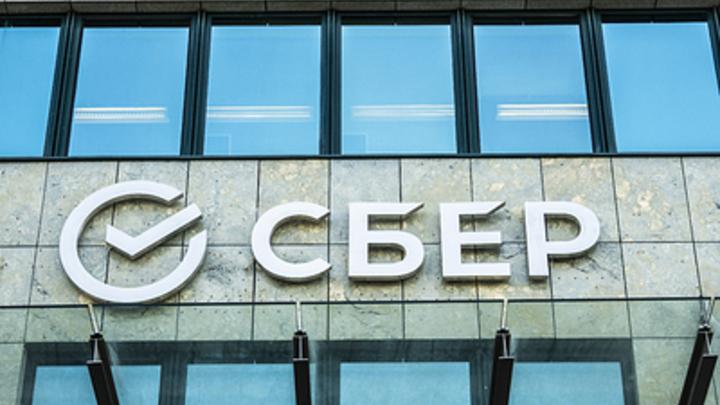 В блокировке счёта русской семьи Сбербанком заподозрили госизмену