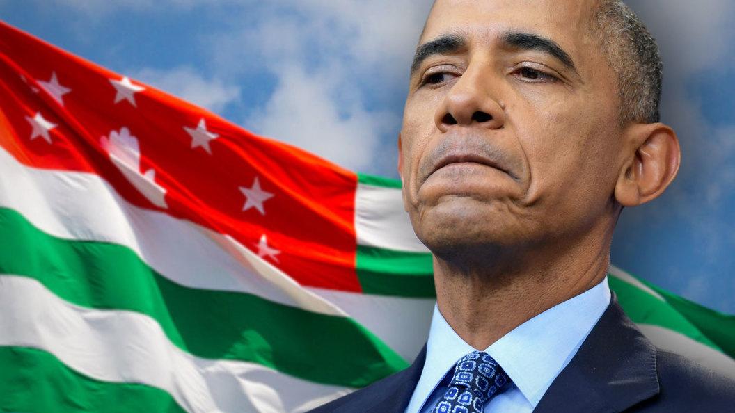 Как маленькая Абхазия утёрла нос Обаме