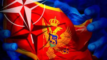 Голубые перспективы Черногории