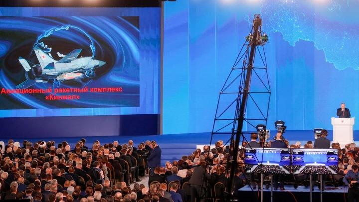 Кинжал: Россия испытала абсолютное оружие