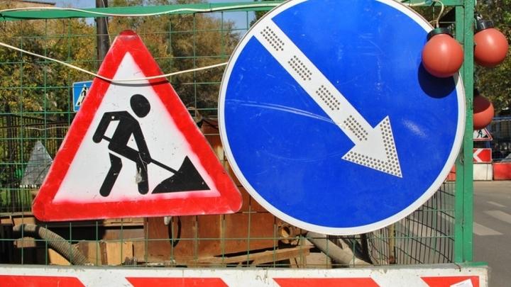 Улицу Пашковскую в Краснодаре частично закроют из-за ремонта теплотрассы