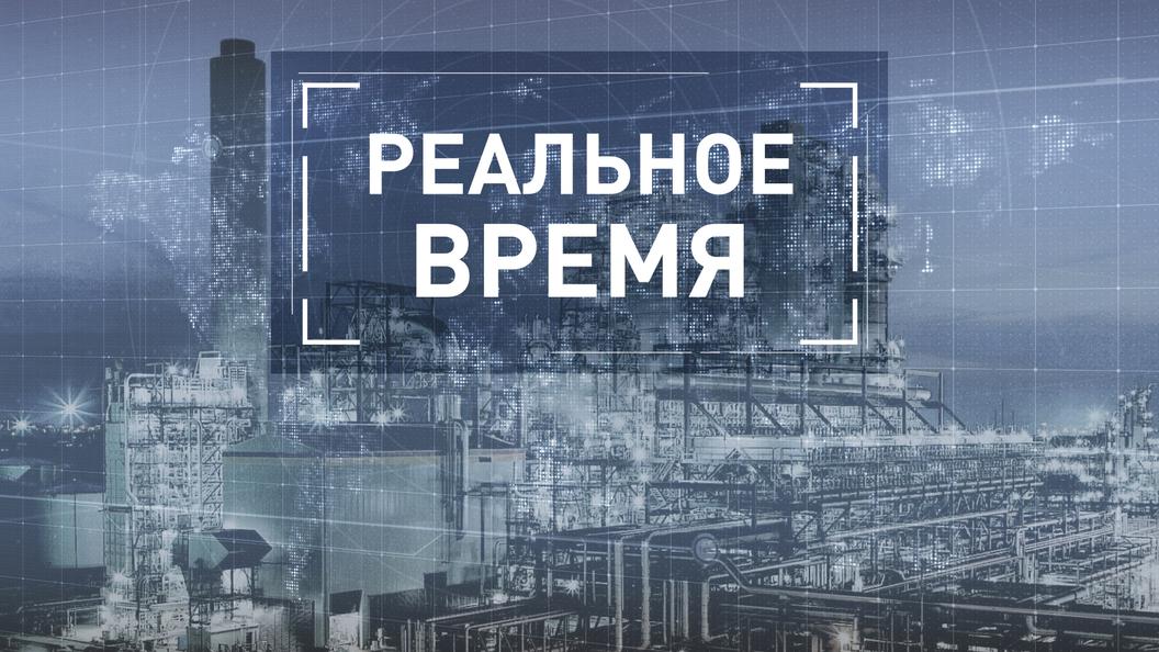 Новая индустриализация России