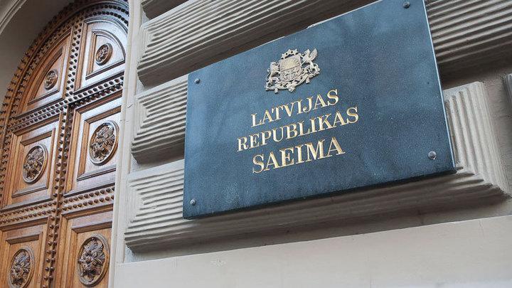 Сейм Латвии признал Геноцид армян в Османской империи