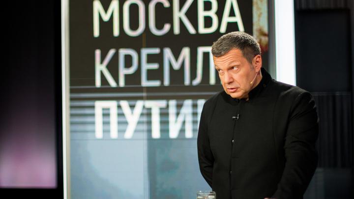 Не называй себя журналистом: Соловьёв криком осадил украинца, спросившего про Зеленского-нациста