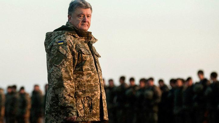 Порошенко в законе: Киев выпрашивает у Москвы войну