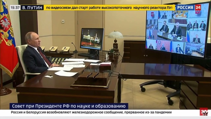 Путин потребовал разобраться с зарплатами учёных в Новосибирской области