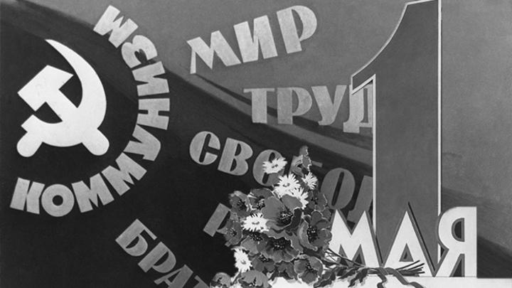 Праздник 1 мая: Заслуга ведьм и анархистов