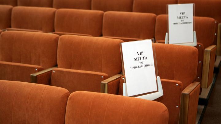 Купи золотой билет и сиди без маски: Театр на Таганке пошёл навстречу ковид-диссидентам