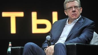 Семь приоритетов Кудрина: В ЦСР представили план по превращению России в Украину 2.0