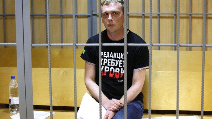 В связи с недоказанностью: МВД прекратило преследование задержанного с наркотиками журналиста Голунова